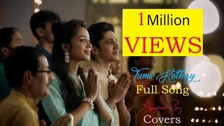 Gambar cover Tumi Kothay Full Song || Pantaloons || Motion Lyrics