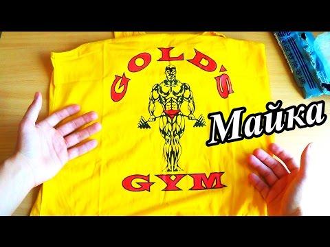 Майка Gold's Gym из Китая