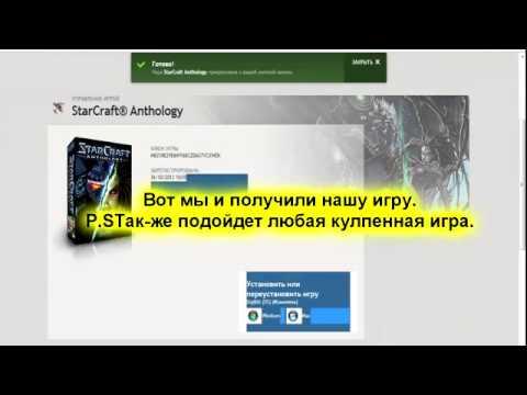 Как играть в World of Warcraft WoW бесплатно на официальном сервере! гайд : гайд WOW