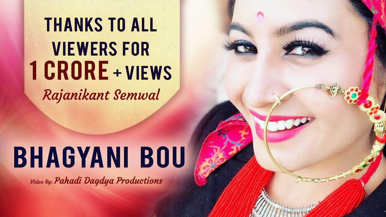 Download Bhagyani Bou || Rajanikant Semwal || Uttarakhandi Garhwali Folk Video song || Latest DJ Dance song
