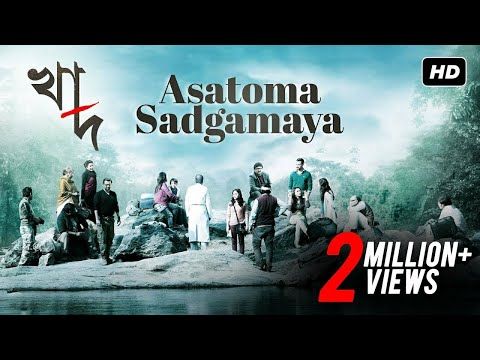 asatoma-sadgamaya-dance||-arijit-singh-bengali-songs||asatoma-sadgamaya-arijit-singh||