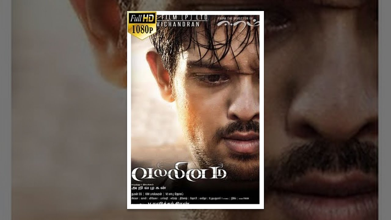 Download Vallinam (வல்லினம் ) Tamil Full HD Movie - Nakul, Mrudhula Basker