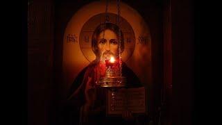 """""""Слезное моление в среду вечером"""" Преподобный Ефрем Сирин"""
