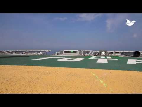 Offshore bird control laser at Total K5B platform