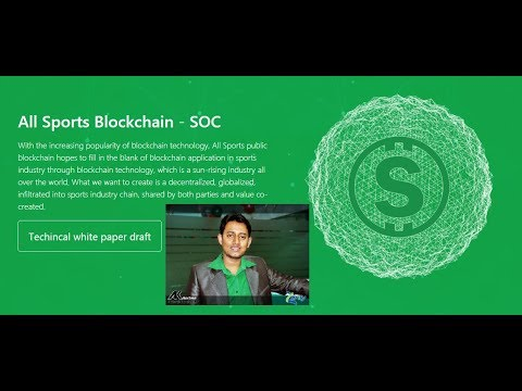 All Sports Blockchain Airdrop 5 SOC coin