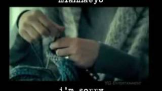 Gummy ft T.O.P.- I'm Sorry Official MV HQ  [english and romanized sub]