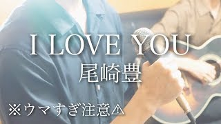 鳥と馬が歌うシリーズ◇ チャンネル登録&高評価お願いします❤   【三歓...