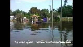 first flood part 1-flv