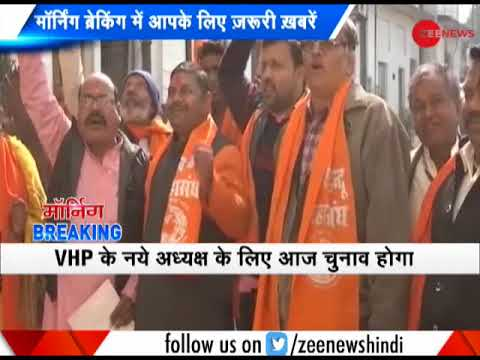Morning Breaking: VHP to hold election for president post for the first time in 52 years