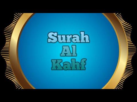 Surah Al Kahf | Kahf Surasi o'zbekcha TARJIMASI, O`QILISHI