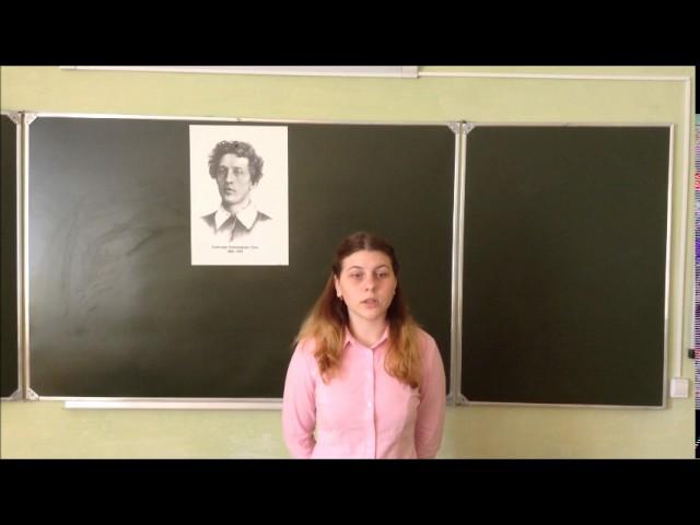 Изображение предпросмотра прочтения – ЛюбовьКамзолова читает произведение «Осенний день» А.А.Блока