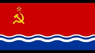 ラトビア・ソビエト社会主義共和国 国歌「ラトビア・ソビエト社会主義共和国国歌(Latvijas Padomju Sociālistiskās Republikas himna)」