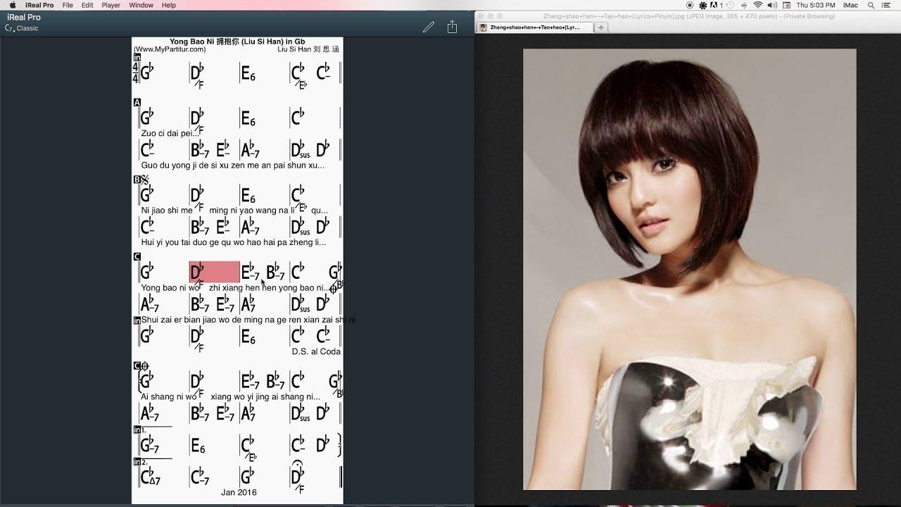 Yong bao ni chords at mypartitur youtube yong bao ni chords at mypartitur hexwebz Images