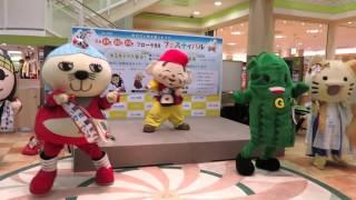 よさこい by えべっちゃん(2015.9.23 三田市 フローラ88)