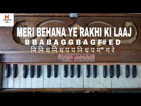 MERI BEHNA YE RAKHI KI LAAJ HARMONIUM TUTORIAL FROM THA MOVIE GHAR DWAR