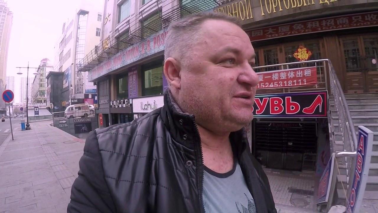 Китайский ПЕДИКЮР и завтрак у ЮРЫ