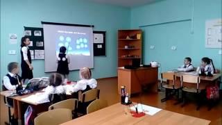 Сафиуллова Гульназ урок по английскому языку во втором классе  на тему Знакомство часть 1