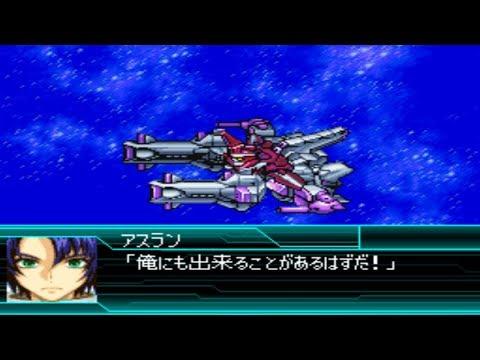 Super Robot Wars W - Justice Gundam METEOR Attacks