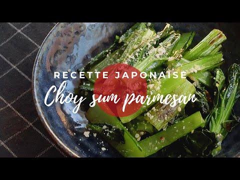 légumes-verts-asiatiques-sautés-à-l'ail-et-au-parmesan-(choy-sum)