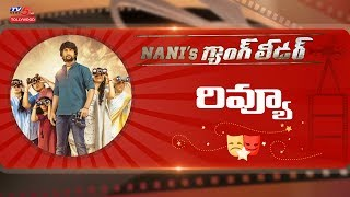 Naniand#39;s Gang Leader Movie Review | TV5