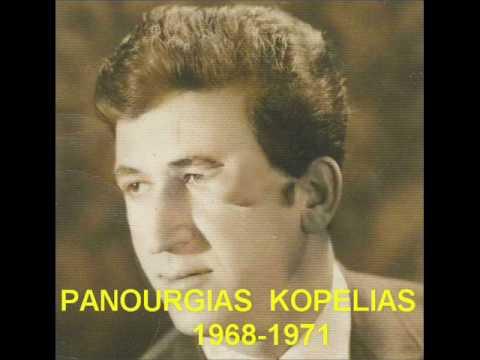 Πανουργιας Κοπελιας-Νεα Ταλεντα-Ε Ι Ρ -1968.
