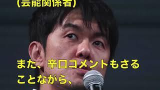 【衝撃】土田晃之…『芸能界追放』の理由がヤバい!?