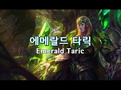 how to get emerald taric