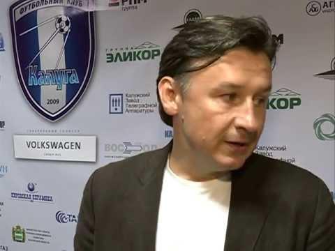 История Футбольный клуб Ростов