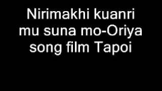 Download Nirimakhi kuanri mu suna mo-Oriya song film Tapoi MP3 song and Music Video