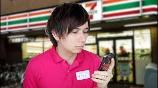 イラッとするコンビニ店員Ⅳ Annoying Convenience Store Clerks 4