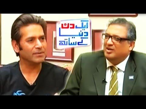 Aqib Javed - Aik Din Dunya Ke Sath - 7 May  2017 - Dunya News