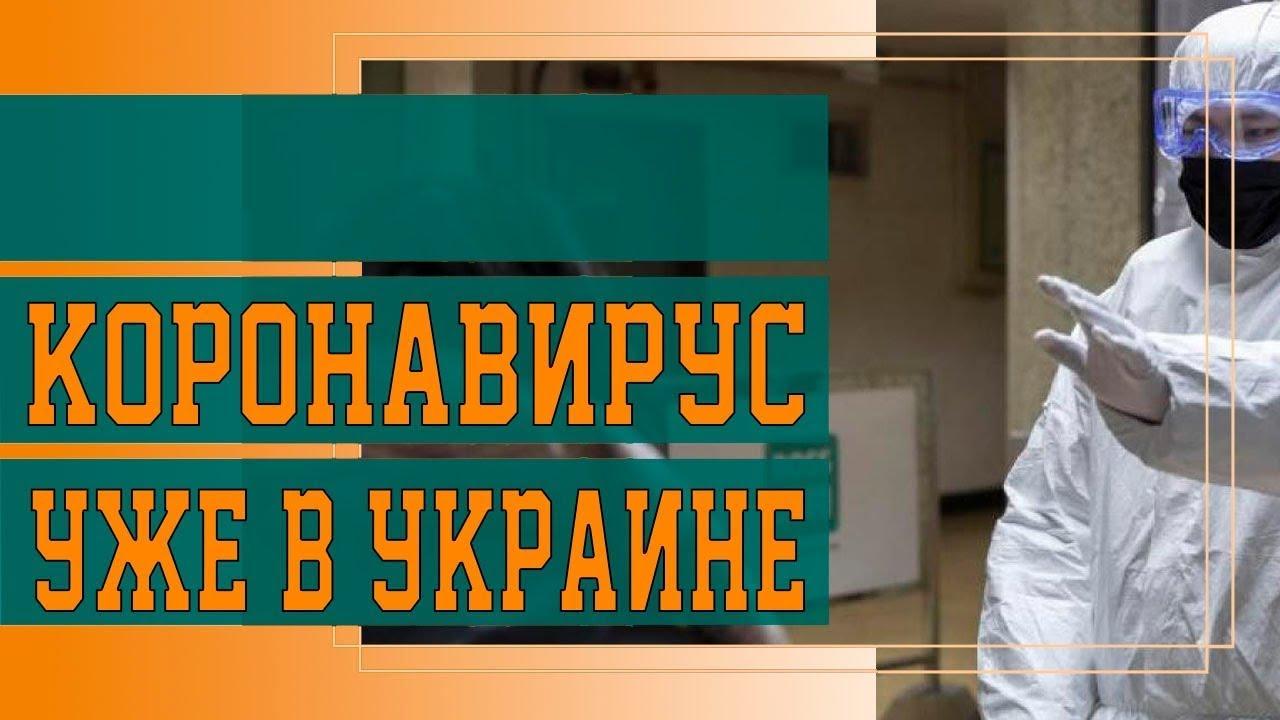 Украина на Карантине из-за Коронавируса? Самое лучшее время доучить английский Урок 035, 5000 Слов