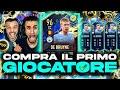 DE BRUYNE 96 TOTS!!!!!!!!!!!! COMPRA IL PRIMO GIOCATORE su FIFA 21!