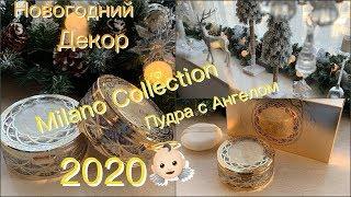Подарки на Новый Год Декор Подоконника Лимитированная пудра Milano Collection 2020 Kanebo