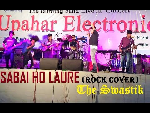 Sabai Ho Laure Rock Cover ft. Sameer Stha - The Swastik