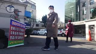 서울지방보훈청 1일차 …