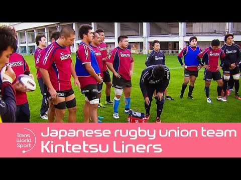 Kintetsu Liners | Japanese Rugby Team | 近鉄ライナーズ