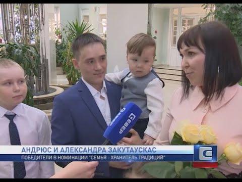 В Нарьян-Маре подвели итоги конкурса «Семья года»