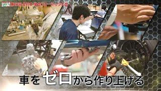 5分で振り返る第16回 全日本 学生フォーミュラ大会!