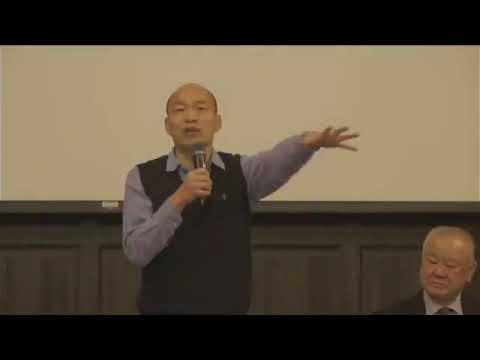 工商協進會理事長林伯豐出席理監事聯席會議、高雄市長韓國瑜以「南方崛起 高雄首富」為題演講