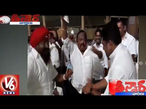 TRS Leaders Dance At Minister Etela Rajender's Son Wedding Ceremony | Teenmaar News