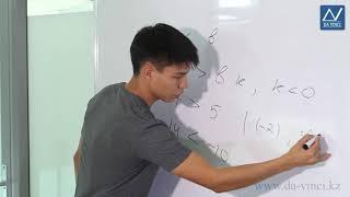 6 класс, 20 урок, Свойства числовых неравенств. Сложение и вычитание числовых неравенств