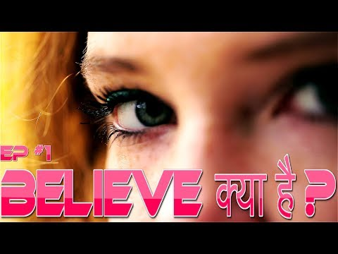 I do believe meaning in hindi