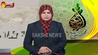 sakshi-urdu-news-25th-march-2017