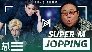 "Gambar cover The Kulture Study SuperM ""Jopping"" MV"
