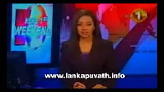 Sri lankan Doctor recorded 8556654462222222222222222222222222222222222222222