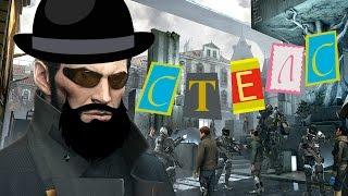 Deus Ex Mankind Divided  мультиплатформенная игра в жанре шутера от первого лица с элементами ролевой игры и стелс