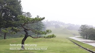 Kocis Bring Diplomats to Baekje, UNESCO Sites thumbnail