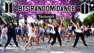 KPOP BTS RANDOM DANCE IN PUBLIC 2013-2019 (Ternopil, Ukraine)