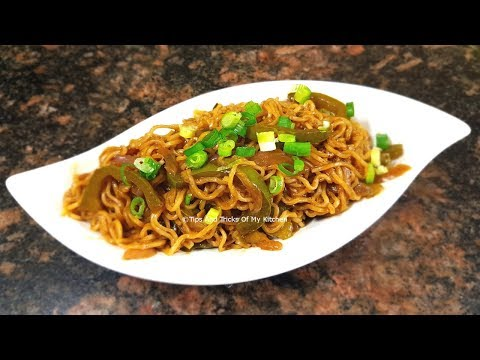 Maggi Recipe Manchurian | Maggi Noodles Indian Chinese Style | Street Side Maggi Masala Noodles